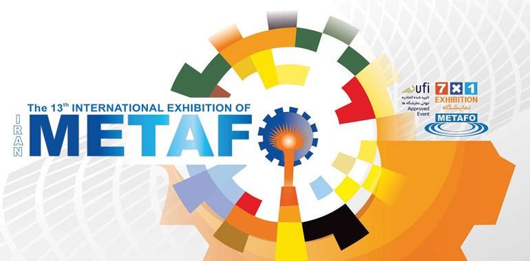 The 13th International Exhibition of IranMetafo 2016