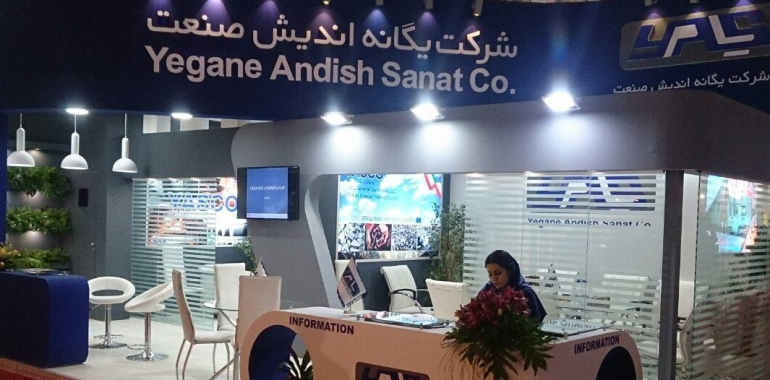 Remarkable Presence Of Yegane Andish Sanat Co In 13th Metafo Exhibition