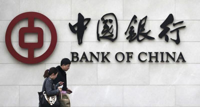 Reduction of metal prices in the shadow of china's central bank
