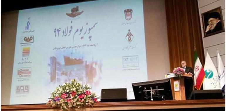 بزرگترین نمایشگاه تخصصی فولاد کشور، در جزیره کیش برگزار شد.