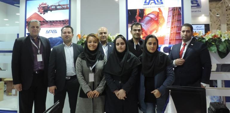 حضور یگانه اندیش صنعت در چهاردهمین نمایشگاه بین المللی فولاد- ایران متافو 2016